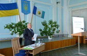 У Дніпропетровську відбулась міжнародна конференція та Зелений Форум
